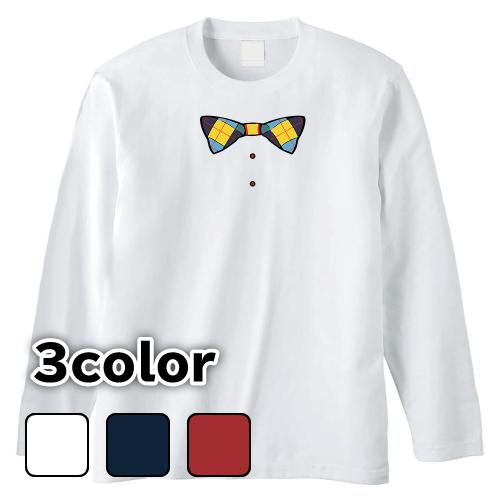 大きいサイズ メンズ ロンT 長袖Tシャツ カラフルな蝶ネクタイ / L 2L 3L 4L