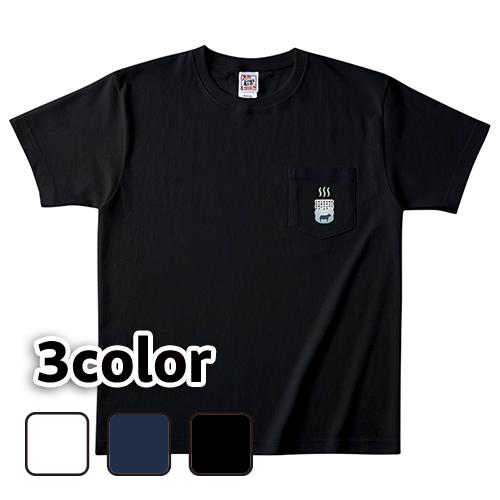 ポケットTシャツ 半袖 大きいサイズ 5.6オンス ゆのみ/L 2L 3L