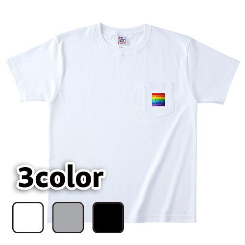 ポケットTシャツ 半袖 大きいサイズ 5.6オンス PRIDE/L 2L 3L