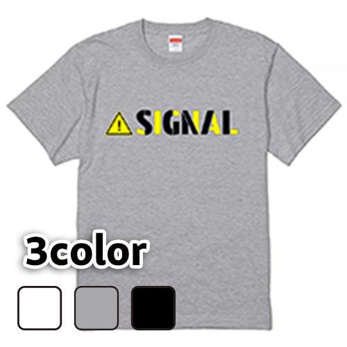 Tシャツ 半袖 大きいサイズ 5.6オンス SIGNAL(A)/L 2L 3L 4L 5L 6L 7L/キングサイズ 翌日発送可