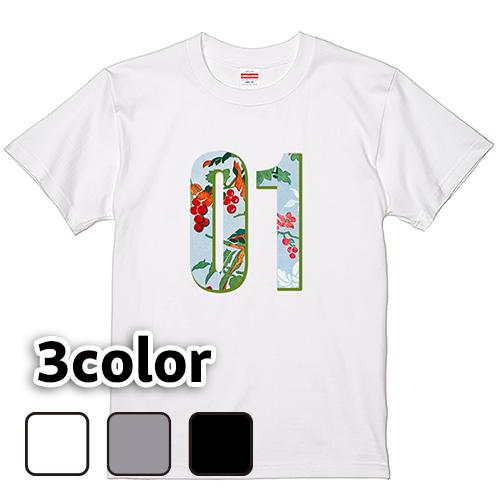 Tシャツ 半袖 大きいサイズ 5.6オンス SWEET NUMBERS <01~12>/L 2L 3L 4L 5L 6L 7L/キングサイズ 翌日発送可