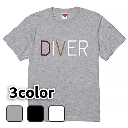 Tシャツ 半袖 大きいサイズ 5.6オンス DIVER(A)/L 2L 3L 4L 5L 6L 7L/キングサイズ 翌日発送可
