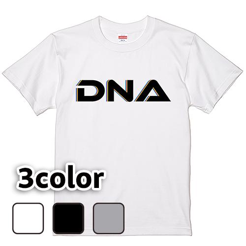 Tシャツ 半袖 大きいサイズ 5.6オンス DNA(A)/L 2L 3L 4L 5L 6L 7L/キングサイズ 翌日発送可