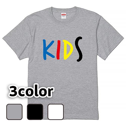 Tシャツ 半袖 大きいサイズ 5.6オンス KIDS(A)/L 2L 3L 4L 5L 6L 7L/キングサイズ 翌日発送可