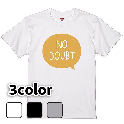 Tシャツ 半袖 大きいサイズ 5.6オンス NO DOUBT(B)/L 2L 3L 4L 5L 6L 7L/キングサイズ 翌日発送可