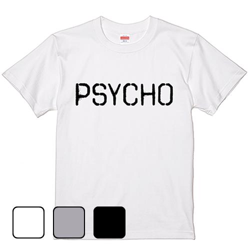 大きいサイズ メンズ Tシャツ 半袖 PSYCHO(A) / L 2L 3L 4L 翌日発送可