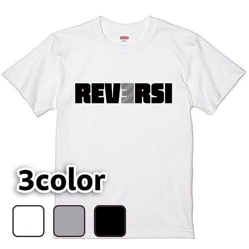 Tシャツ 半袖 大きいサイズ 5.6オンス REVERSI(A)/L 2L 3L 4L 5L 6L 7L/キングサイズ 翌日発送可