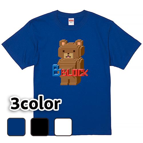 Tシャツ 半袖 大きいサイズ 5.6オンス BLOCK BEAR/L 2L 3L 4L 5L 6L 7L/キングサイズ 翌日発送可