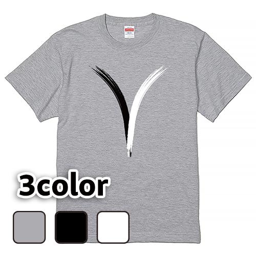 Tシャツ 半袖 大きいサイズ 5.6オンス CROSSING/L 2L 3L 4L 5L 6L 7L/キングサイズ 翌日発送可
