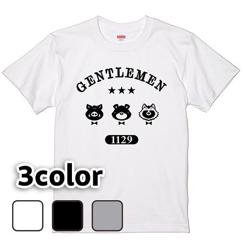 Tシャツ 半袖 大きいサイズ 5.6オンス GENTLEMEN/L 2L 3L 4L 5L 6L 7L/キングサイズ 翌日発送可