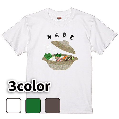 Tシャツ 半袖 大きいサイズ 5.6オンス NABE/L 2L 3L 4L 5L 6L 7L/キングサイズ 翌日発送可