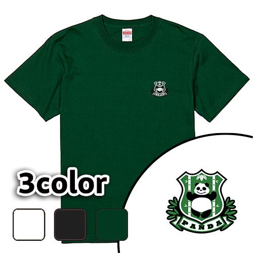 Tシャツ 半袖 大きいサイズ 5.6オンス PANDA(ワッペン)/L 2L 3L 4L 5L 6L 7L/キングサイズ 翌日発送可