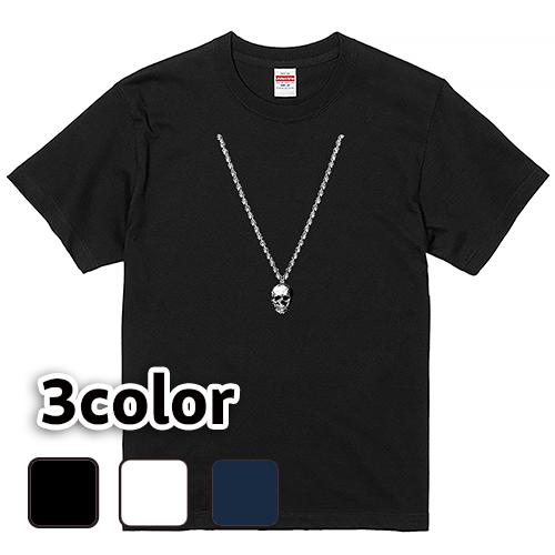 Tシャツ 半袖 大きいサイズ 5.6オンス スカルチェーン/L 2L 3L 4L 5L 6L 7L/キングサイズ 翌日発送可
