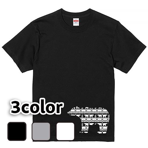 Tシャツ 半袖 大きいサイズ 5.6オンス ノルディックしろくま/L 2L 3L 4L 5L 6L 7L/キングサイズ 翌日発送可