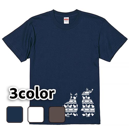 Tシャツ 半袖 大きいサイズ 5.6オンス ノルディックうさぎ/L 2L 3L 4L 5L 6L 7L/キングサイズ 翌日発送可