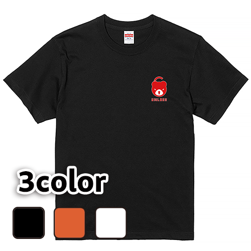 Tシャツ 半袖 大きいサイズ 5.6オンス ベアーズロック(UNLOCK ver.)/L 2L 3L 4L 5L 6L 7L/キングサイズ 翌日発送可