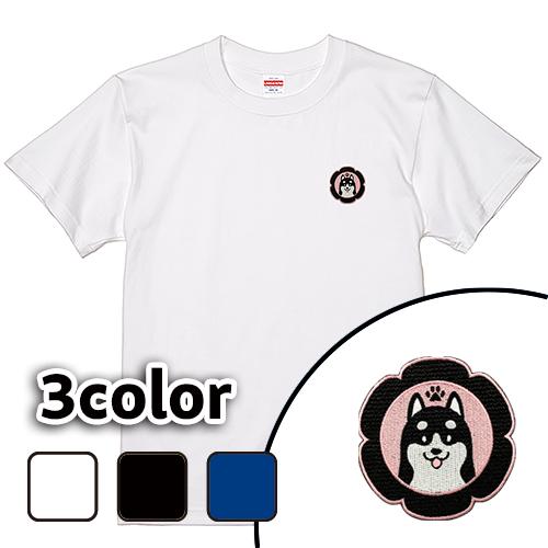 Tシャツ 半袖 大きいサイズ 5.6オンス 黒柴(ワッペン)/L 2L 3L 4L 5L 6L 7L/キングサイズ 翌日発送可