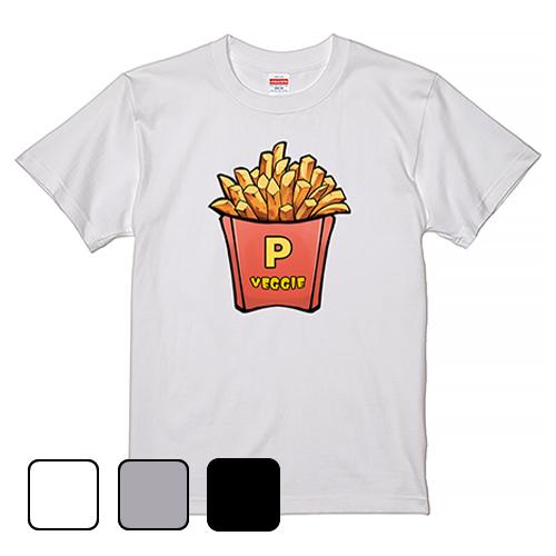 Tシャツ 半袖 大きいサイズ 5.6オンス ポテト/L 2L 3L 4L 5L 6L 7L/キングサイズ 翌日発送可