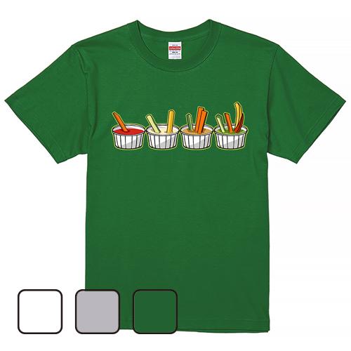 Tシャツ 半袖 大きいサイズ 5.6オンス 野菜スティック/L 2L 3L 4L 5L 6L 7L/キングサイズ 翌日発送可