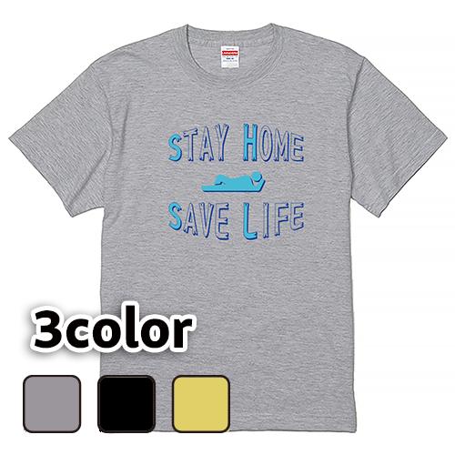 Tシャツ 半袖 大きいサイズ 5.6オンス STAY HOME/L 2L 3L 4L 5L 6L 7L/キングサイズ 翌日発送可