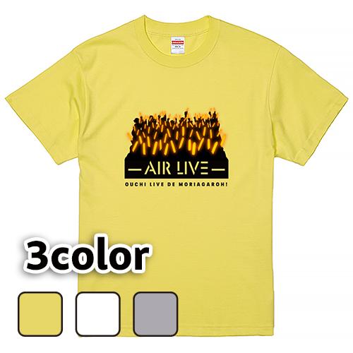 Tシャツ 半袖 大きいサイズ 5.6オンス AIR LIVE/L 2L 3L 4L 5L 6L 7L/キングサイズ 翌日発送可