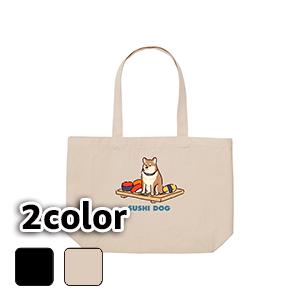 エコバッグ トートバッグ キャンバス/10L 15L/SUSHI DOG【月野なたまる】