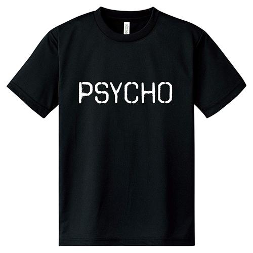 ドライTシャツ トレーニングウェア スポーツ ジム 半袖 大きいサイズ PSYCHO(A)/L 2L 3L 4L 5L