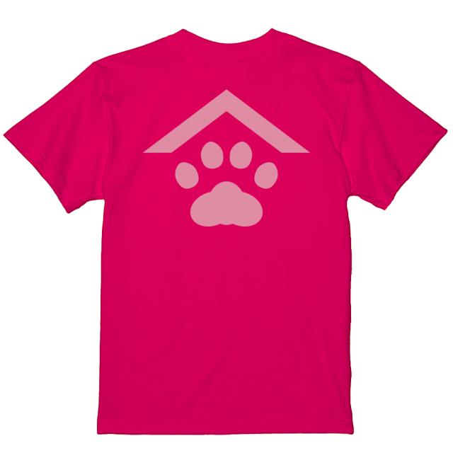 【数量/サイズ限定】Tシャツ 半袖 大きいサイズ 5.6オンス 犬家紋:家/トロピカルピンク(3XL)/翌日発送可