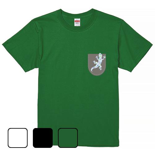 大きいサイズ メンズ Tシャツ 半袖 葉っぱヤモリ / L 2L 3L 4L 翌日発送可