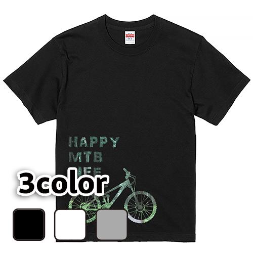 Tシャツ 半袖 大きいサイズ 5.6オンス HAPPY MTB LIFE/L 2L 3L 4L 5L 6L 7L/キングサイズ 翌日発送可