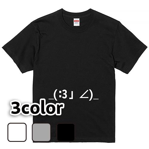 Tシャツ 半袖 大きいサイズ 5.6オンス やる気スイッチ/L 2L 3L 4L 5L 6L 7L/キングサイズ 翌日発送可