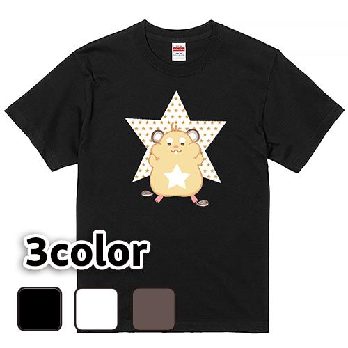 Tシャツ 半袖 大きいサイズ 5.6オンス ハム☆スター/L 2L 3L 4L 5L 6L 7L/キングサイズ 翌日発送可