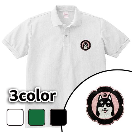 大きいサイズ メンズ ポロシャツ 半袖 刺繍 黒柴(ワッペン)/L 2L 3L 4L 5L