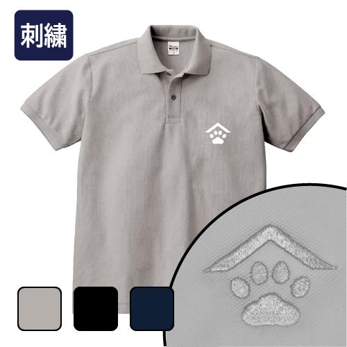 大きいサイズ メンズ ポロシャツ 半袖 刺繍 犬家紋:家/L 2L 3L 4L 5L