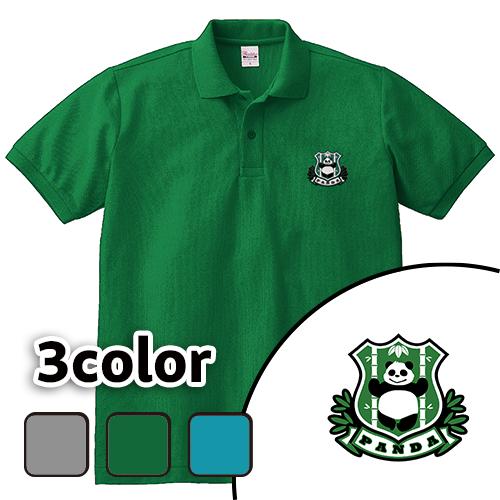 大きいサイズ メンズ ポロシャツ 半袖 刺繍 PANDA(ワッペン)/L 2L 3L 4L 5L