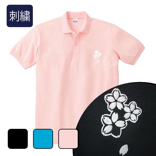 大きいサイズ メンズ ポロシャツ 半袖 刺繍 舞い散る花びら/L 2L 3L 4L 5L