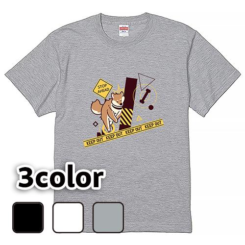 Tシャツ 半袖 大きいサイズ 5.6オンス 犬も歩けば棒に当たる/L 2L 3L 4L 5L 6L 7L/キングサイズ 翌日発送可【月野なたまる】