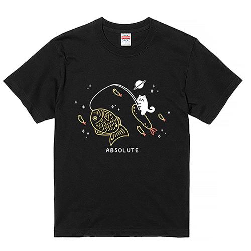 【YouTubelive記念SALE】大きいサイズ メンズ Tシャツ 半袖 海老で鯛を釣る 【月野なたまる】 / 5L 翌日出荷可