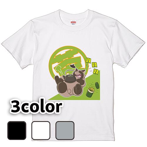Tシャツ 半袖 大きいサイズ 5.6オンス へそで茶を沸かす/L 2L 3L 4L 5L 6L 7L/キングサイズ 翌日発送可【水瀬ひご丸】