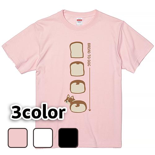Tシャツ 半袖 大きいサイズ 5.6オンス コーギーのおしり/L 2L 3L 4L 5L 6L 7L/キングサイズ 翌日発送可