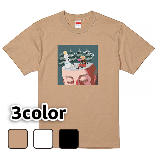 Tシャツ 半袖 大きいサイズ 5.6オンス アイラブユーを探して/L 2L 3L 4L 5L 6L 7L/キングサイズ 翌日発送可
