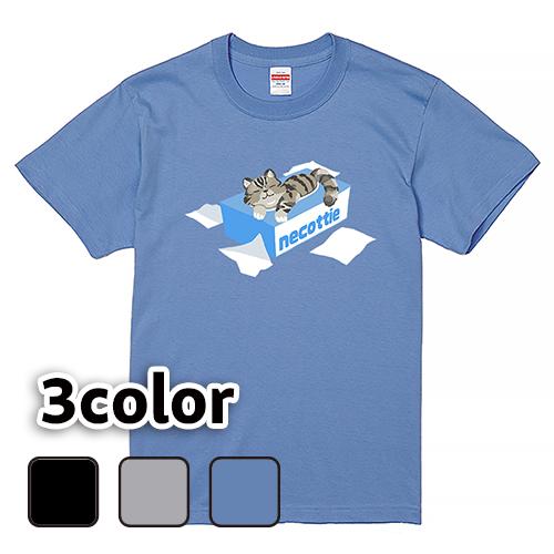 Tシャツ 半袖 大きいサイズ 5.6オンス ねこティッシュ/S M L 2L 3L 4L 5L 6L 7L/キングサイズ 翌日発送可