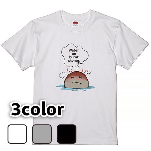 Tシャツ 半袖 大きいサイズ 5.6オンス 焼け石に水/L 2L 3L 4L 5L 6L 7L/キングサイズ 翌日発送可
