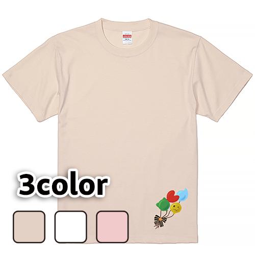 Tシャツ 半袖 大きいサイズ 5.6オンス 風船カーニバル/L 2L 3L 4L 5L 6L 7L/キングサイズ 翌日発送可