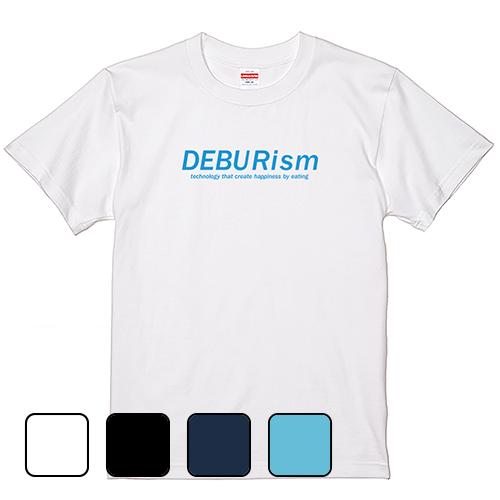 Tシャツ 半袖 大きいサイズ 5.6オンス DEBURism/L 2L 3L 4L 翌日発送可
