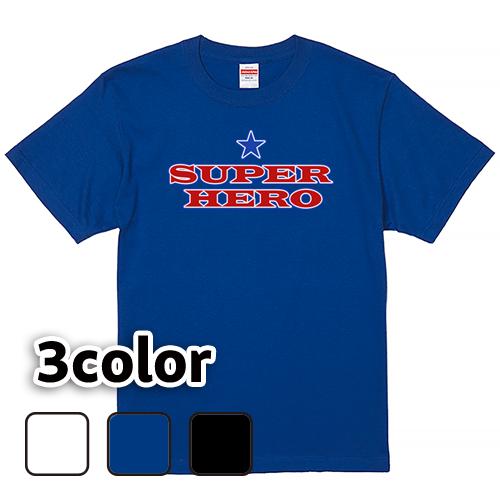 Tシャツ 半袖 大きいサイズ 5.6オンス SUPER HERO/L 2L 3L 4L 5L 6L 7L/キングサイズ 翌日発送可