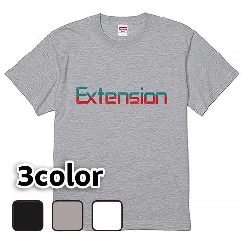 Tシャツ 半袖 大きいサイズ 5.6オンス Extension/L 2L 3L 4L 5L 6L 7L/キングサイズ 翌日発送可