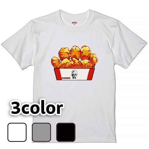 Tシャツ 半袖 大きいサイズ 5.6オンス フライドチキン/L 2L 3L 4L 5L 6L 7L/キングサイズ 翌日発送可