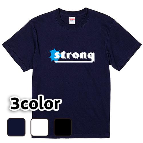 Tシャツ 半袖 大きいサイズ 5.6オンス strong/L 2L 3L 4L 5L 6L 7L/キングサイズ 翌日発送可