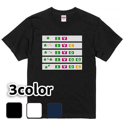 Tシャツ 半袖 大きいサイズ 5.6オンス 五文型/L 2L 3L 4L 5L 6L 7L/キングサイズ 翌日発送可